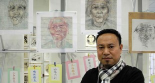 Chinese Artists