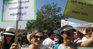 Israeli Christian school strike