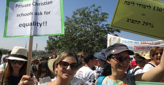 Israeli Christian school strike