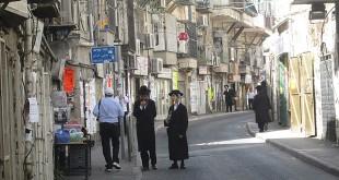 Jerusalem streets deserted