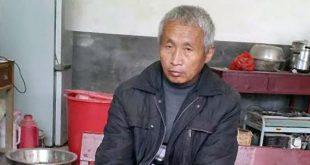 Li Jiangong