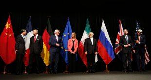 Israel nuclear agreement