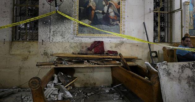 Coptic church bombing