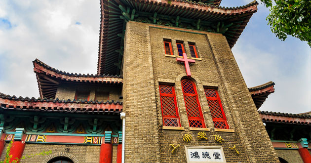 Chinese Christian Church