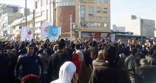 Protests in Kermanshah, Iran