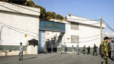 Evin Prison in Tehran