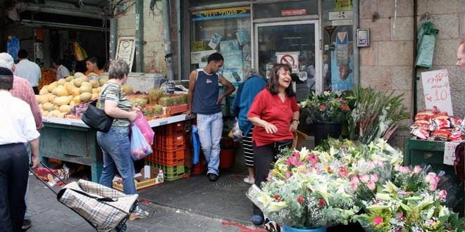 Photo of Conflict with Hamas takes toll on Israel's tourism sector