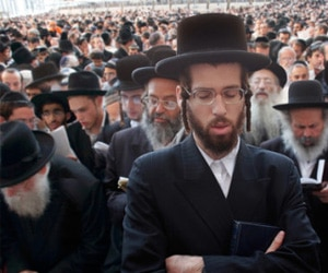Jewish beard