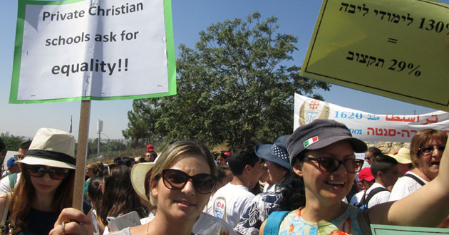 Photo of Israeli Christian schools strike to protest cuts in public funding