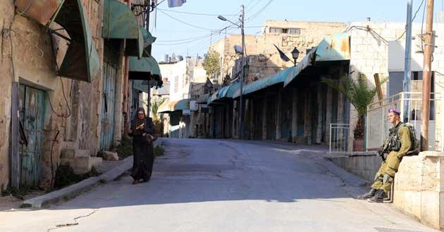 Shuhada Street