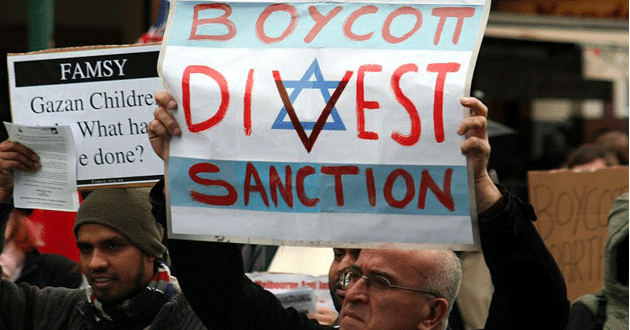 Photo of The pervasiveness of BDS in American politics!