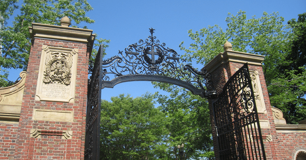 Harvard, The Johnson Gate