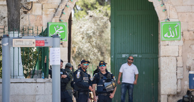 Photo of Amid Temple Mount crisis, 3 Israelis killed by terrorist
