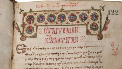 Photo of Museum of the Bible returns medieval manuscript after discovering item's theft