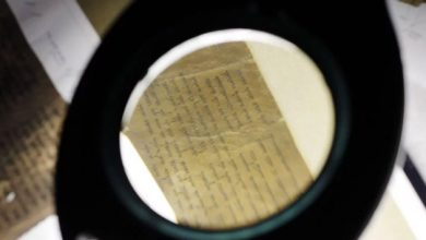 Photo of 'Very Little Confidence' That Dead Sea Scrolls Collection Authentic,  SWBTS Says