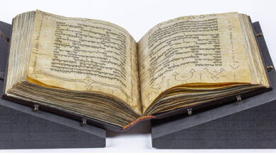 Photo of Museum of the Bible displays medieval Hebrew Pentateuch